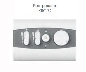 Контроллер KRC-32